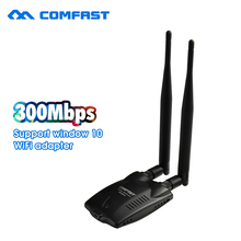 300Mpbs WIFI antenna high power adapter COMFAST CF-WU7200ND12dBi High Gain Double Antennas Ralink RT3072 Wireless Usb Adapter(China)