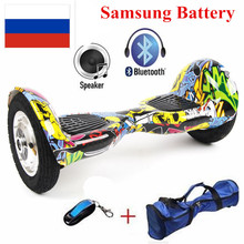 Hoverboard 10 inch gyro scooter giroskuter gyroscooter Samsung battery 2 Wheel self Balance Board Skateboard drift scooter(China)