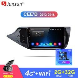 Junsun 2G + 32G Android 8,1 4G Автомобильный Радио Мультимедиа Видео плеер навигация gps WiFi 2 din для KIA Cee d CEED JD 2012-2016 без dvd