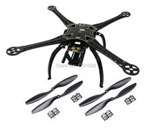S500 SK500 PCB Version Four Axis Qudcopter Frame ( F450 Upgrade Version ) with plastic Landing Gear 1045 Prop For FPV Qud Frame