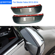 Car Styling Carbon rearview mirror rain eyebrow Rainproof Sticker Flexible Blade Protector Accessories Skoda Fabia 2012-2014 - Car's store