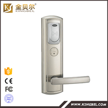 Hotel door access system digital intelligent Electronic hotel key card door lock(China)