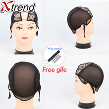 Black# U Part Glueless Lace front wig caps for making wigs Adjustable Elastic Straps Weaving net Caps&hairnets&Easy cap 1-10PCS