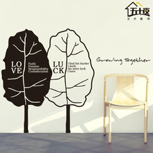 Big Tree Vinyl Wall Decal Trees Quote Love Luck Lettering Words Mural Art Wall Sticker Sofa Background Bedroom Home Decoration