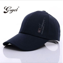 [Gsycl] New Fashion Sunshade Hat Spring and Summer Ms Male Personality Prevented Bask  Baseball Cap White Red Camel light beige