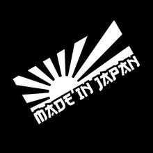Rising Sun Made In Japan Car Sticker Decal Motorcycle Stickers Car Styling Accessories Black/silver