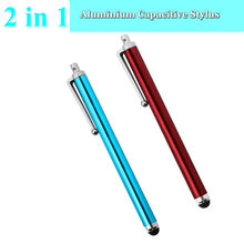 2PCS x Capacitive Stylus / Styli Pen for Motorola Moto M , E3 Power, G4, G4 Plus, G4 Play, X Pure Edition (2015)/ X Style X Play(China)