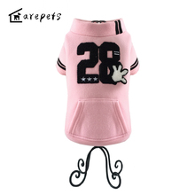 Factory Direct Dog suits 2017 New Arrival Stylish Dogs Coat for Poodle, Pomeranian, Schnauzer