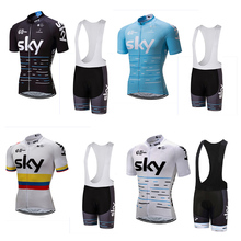 2017 SKY short SETS Cycling Jersey pro team sets specializedS Ropa Ciclismo Short sleeve Summer Breathable Men's Cycling jersey