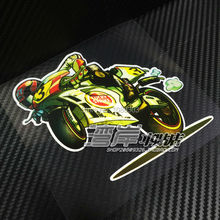 Motorcycle Tail Box Car Sticker Decals for MOTO GP Cartoon Motor 12x11cm