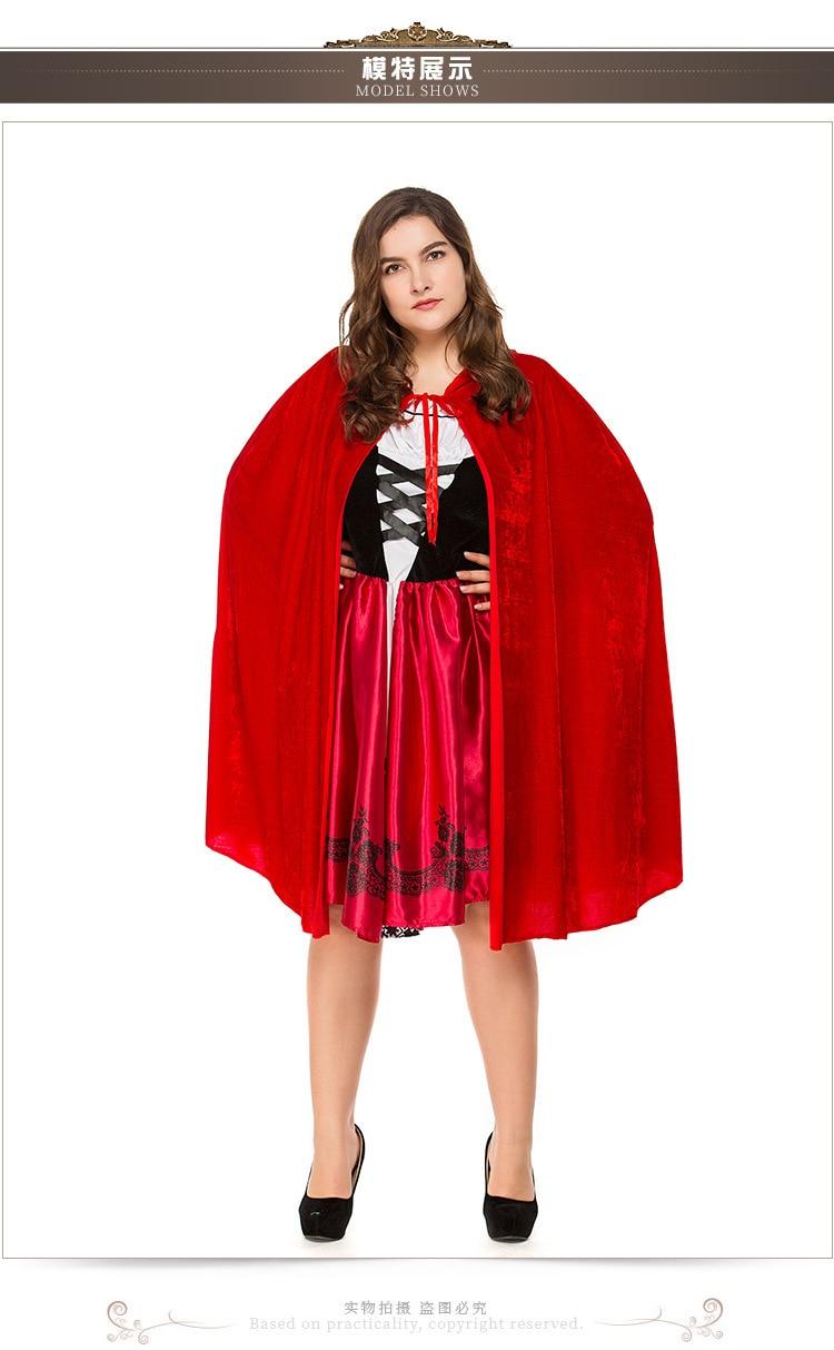 708cc526424 Купить Оптом Куча Праздничные Костюмы Сексуальный Красный Езда ...