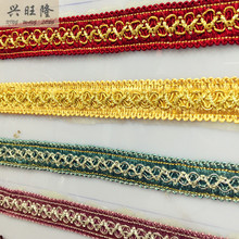 Buy XWL 18Yards/Lot Filigree Belt Lace Trim Curtain/Cloth/Sofa/Pillow Edge Tapestry Braid Lace Accessories Fringes Ribbon DIY Sewing for $19.41 in AliExpress store