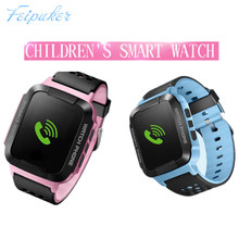 Feipuke smart montres pour enfants enfants montre gps pour apple android téléphone intelligent bébé montre smartwatch enfants électronique intelligente(China)