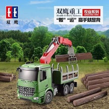 Double eagle super children remote control crane truck capture wood model car toy car, is a very good farm toy.