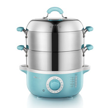Bear Electric Steamer Steamed Two Layers Stainless Steel Cooker Cooking DZG-240GA(China)