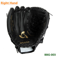 High Quality PU Leather Outdoor Baseball Glove Black Softball Training Gloves Size 11.5/12.5 Right Hand Adult Pitcher