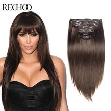 Human Hair Clip In Extension 100% Human Remi Hair Human Clips Hair 26 Inches Straight Human Hair 10 Pcs Clip In Thick Extensions