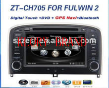 good quality car dvd player for Chery Fulwin 2 Car audio dvd gps China supplier with 3g bluetooth TV Tuner car stereo(China)