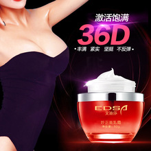 Herbal Extracts 7 days fast enlarge 3D breast cream Skin Treatment Care Cream Breast Breast enlargement Cream Body Sex Product(China)