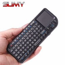 2017 Best Wireless Keyboard Mini 3in1 2.4Ghz RF Air Mouse With Touchpad Mouse for PC Notebook Smart Google Android TV Box PK I8(China)