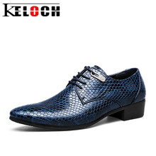 Keloch Men Leather Casual Shoes PU British Style Oxfords Male Comfortable Flats Business Shoes Men Black Blue Big Size 47