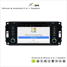 For Dodge Avenger / Caliber / Caravan  2007~2011 - Car Android Multimedia Radio CD DVD Player GPS Navi Map Navigation Audio