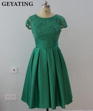 Vintage Tea Length Emerald Green Short Cocktail Party Dresses 2017 Backless Robe de cocktail Lace Appliques Homecoming Dress(China)