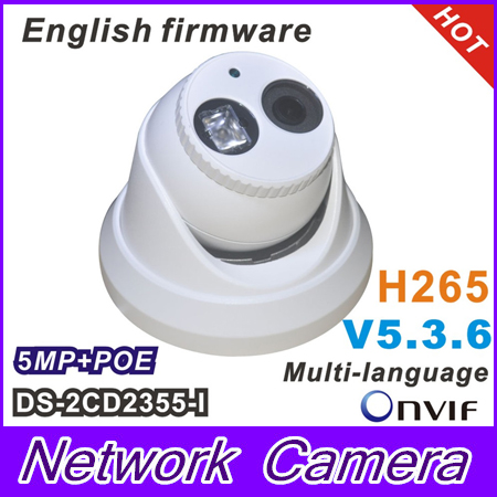 2016 New model DS-2CD2355-I 5MP array 30m IR Network Dome security ip camera H265<br><br>Aliexpress