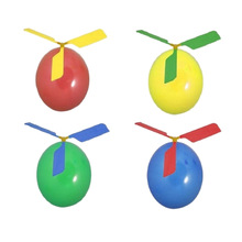 Balloon Helicopter Balloon Flying Saucer Happy Flying Fly Ball Children Creative Toys