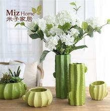 Free Shipping Miz Home  Green  Bud Vase Ceramic Cactus Shape Home Decor Flower Fresh Vases New 2016 Wholesales Decoration