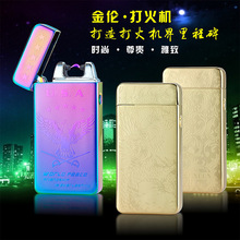2016 New High Quality Cigarette Lighter Arc lighter USB charging pulse character Windproof Lighters electronic usb lighter-JL601