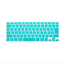 For Apple MacBook Air Pro 13 15 17 Japanese Keyboard Cover 2013 2014 2015 Protector for Mac Book Air Retina 13.3 15.4 Japan(China)
