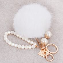 Fashion pearl pendant chain girls hairy ball keychain bag pendant ornaments car also can be attached to use on your phone