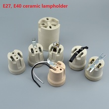 4pieces/lot  VDE CE Certification High temperature ceramic Lamp Holder E27 E40 lamp holder+cable lamp Base with bracket