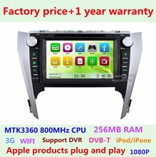 "HD 8"" Touch screen Car DVD Player For Toyota Camry 20122013 2014 GPS Navigation system Bluetooth Stereo Radio USB SD IPOD 3GWIFI"