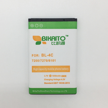BIKAITO 3.7V 1050mAh BL-4C BL4C Replacement Rechargeable Li-ion Phone Battery For Nokia 2650 5100 6100 6101 6103 6125 6131