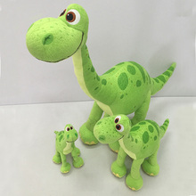 New 20-50cm Movie The Good Dinosaur Plush toys Arlo stuffed Doll Cartoon Plush toy for children Christmas Birthday gift