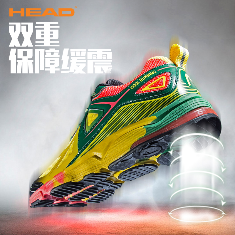 Men Outdoor Sport Shoes jogging Athletic Shoes Breathable Running Shoes for Men Training Cushioning Sneakers Men Walking Shoes<br><br>Aliexpress