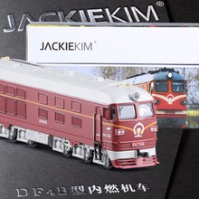 High Simulation Alloy Train Model Classic Toy Diesel locomotive Internal-combustion locomotive Model Of Acousto-optic Kids Toy(China)