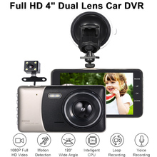 "KKMOON 4"" LCD Dual Lens Car DVR Camera Dash Cam Vehicle Camcorder Video Recorder Dashboard LED Night Vision Motion Detection"
