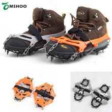 1Pair 12 Teeth Claws Crampons Non-slip Shoes Cover Stainless Steel Chain Outdoor Ski Ice Snow Hiking Climbing Grippers