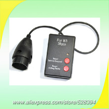 si reset for mercedes benz 38pin Service Interval Reset(SI) for MB (38PIN) HK Post Global Free Shiping