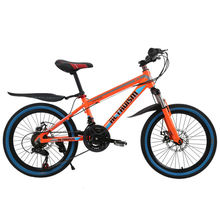 ALTRUISM K3 Aluminum Kid's Bicycles 21 Speed MTB Bike Double Disc Brake Mountain Bikes Cycling Child's Bicycle 20 InchBike