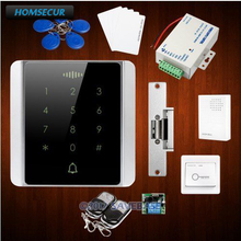 HOMSECUR WG26/34 Silver DIY Waterproof RFID Access Control Kit + NO Strike Lock For Outdoor Security(China)