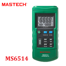 Mastech MS6514 Digital Thermometer Dual Channel Temperature Logger Tester USB Interface 1000 Sets Data KJTERSN Thermocouple
