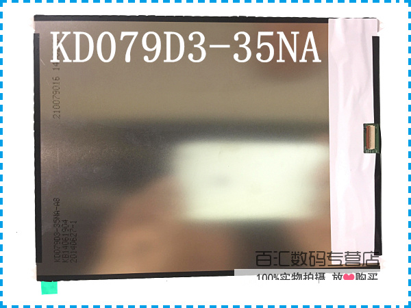 7.9 inch HD IPS AI Nuohong glutinous rice 2 generation LCD screen KD079D1-35NA display screen in the original<br>