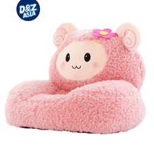 Children's cartoon cute lazy sofa kids chair seat plush sheep toys seat tatami seat washable stuffed toys