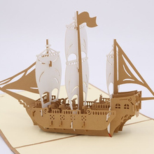 1pcs Boat Shape 3D Pop up Postcard Greeting Card Holiday Gift Paper Card Greeting Card Holiday Day Greeting Card JK0294
