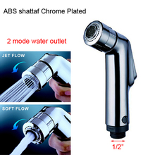 Double Mode Sprayer ABS hand held toilet bidet shattaf spray factory sale toilet shower free shipping(China)