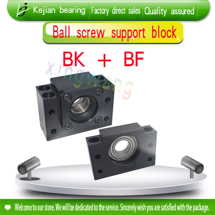 BK12 BF12 Set : 1 pc of BK12 and 1 pc BF12 for SFU1605 SFU1604 SFU1601 Ball Screw End Support CNC parts BK/BF12<br><br>Aliexpress